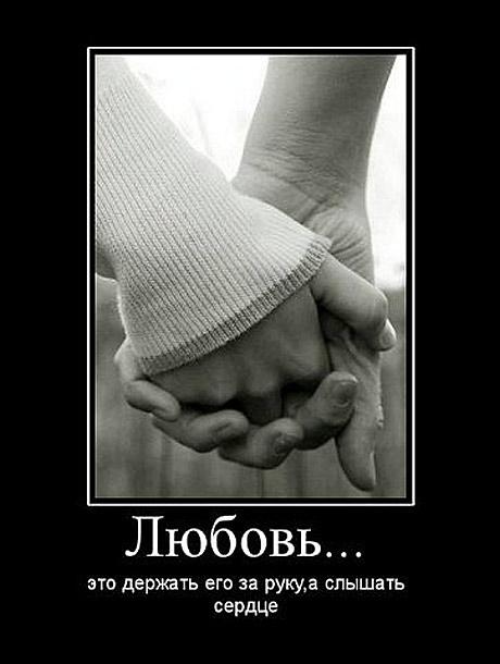 Картинки о любви мужчины и женщины